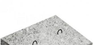 Уход за бетоном СП 70.13330.2012