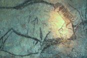 Пещерная история