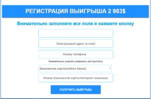 Программа поощрения пользователей 5