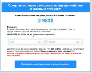 Программа поощрения пользователей 6