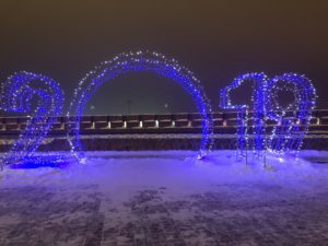 Зимняя Казань 2019