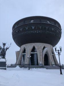 Центр семьи «Казан» фото 2