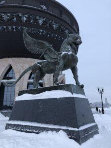 Центр семьи «Казан» фото 4