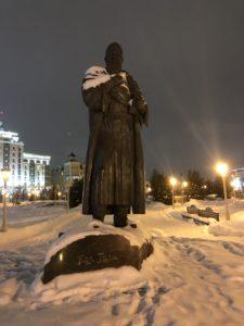 Парк Казани зимой фото