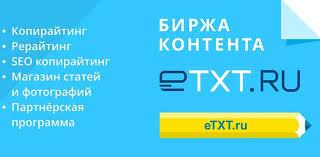 https://www.etxt.ru/?r=andreyd19