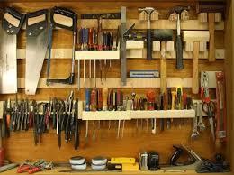 Помещение для инструментов