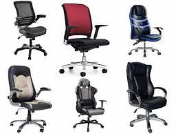 Как выбрать кресло для компьютера