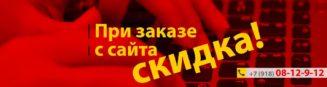 Наружная реклама в Ростове
