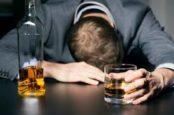 алкогольной зависимости